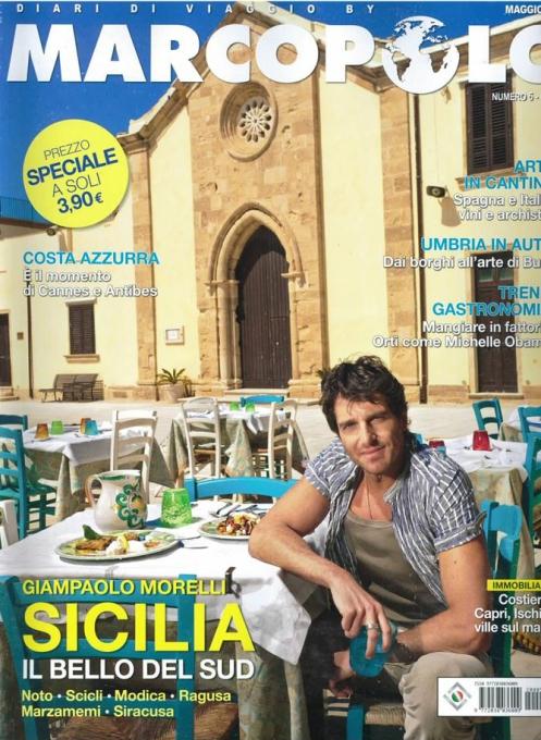 BARTON PERREIRA_MARCOPOLO_0512_COVER